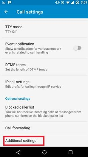 private number di android
